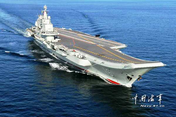 China's aircraft carrier Liaoning's sea trial in October 2012. [Photo/Navy.81.cn]