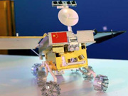 China unveils its first moon rover, yet to be named