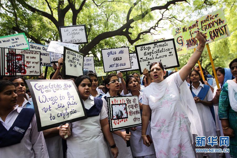 印度少女被 报警却遭劫色 Chinaorg