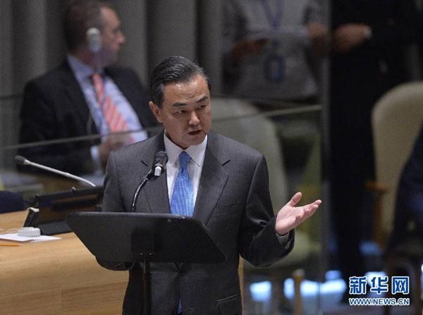 9月25日,中国外交部长王毅在纽约联合国总部出席联合国千年发展目标特别会议并发言。[新华社 张军 摄]