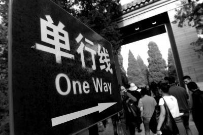 """为防止游客""""拥堵"""",颐和园内设有多个""""单行线""""标识,游客可按照单行线路游园。"""