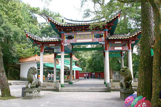 What to do in fuzhou