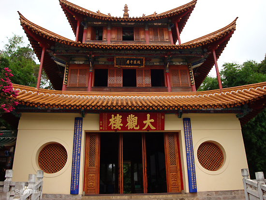 Daguan Pavilion, one of the 'top 10 attractions in Kunming, China' by China.org.cn.
