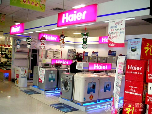 "haier group a chinese company that created a global brand essay Haier group: chinese company that created a global brand haier group (""hg"") is a leading chinese international manufacturer of large and small appliances, including refrigerators, freezers, conditioners, dishwashers and laundry products to."