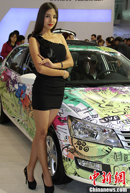 Chinese Car Models | www.pixshark.com - Images Galleries ...