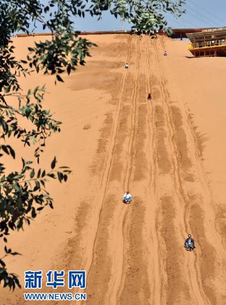 Ningxia Designs Unique Desert Tour