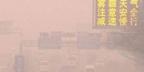 Top 10 most polluted Chinese cities in Q3