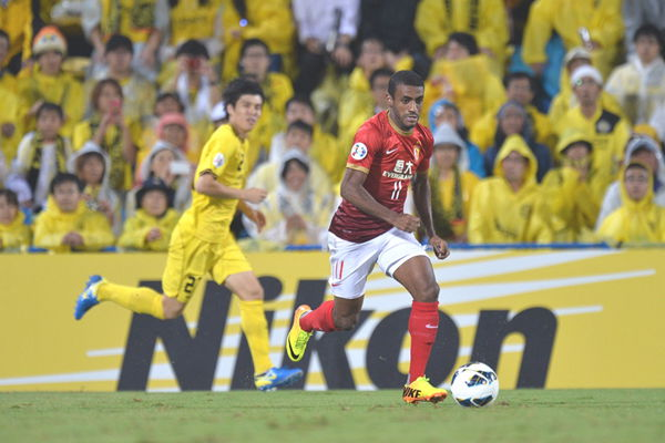 Muriqui leads the AFC Champions League scoring chart with 13 goals.