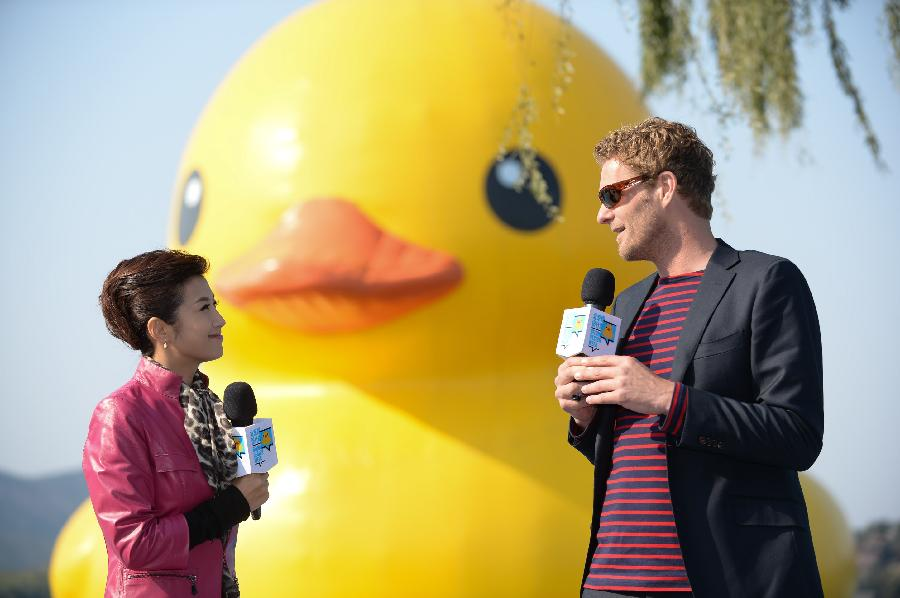 CHINA-BEIJING-RUBBER DUCK-FAREWELL CEREMONY (CN)