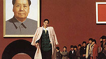 Fifty flashbacks signal China's reform