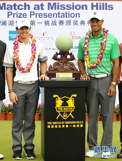 Tiger Woods lost to Rory McIlroy in an 18-hole head-to-head contest called 'The Match' at Mission Hills in Haikou, south China's Hainan Province.