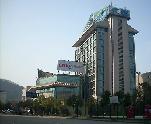 Guangsha Holding Group, one of the 'top 10 private enterprises in China' by China.org.cn.