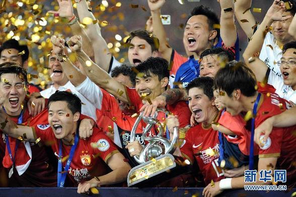 Guangzhou Evergrande win AFC Champions League