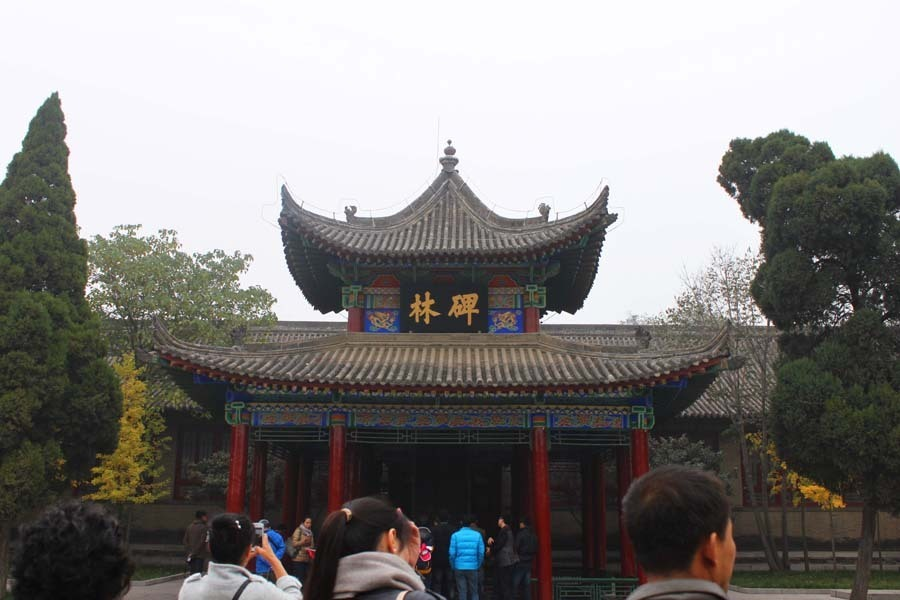 Amazing chinese calligraphy at xi an stele forest china