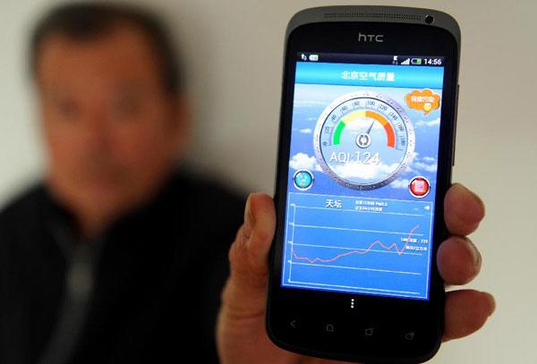 可以使用手机查看北京35个监测站的实时数据,包括空气质量指数图片