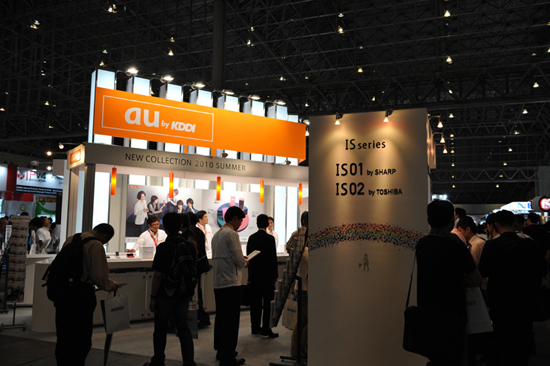 KDDI, one of the 'top 10 profitable mobile carriers in the world' by China.org.cn.