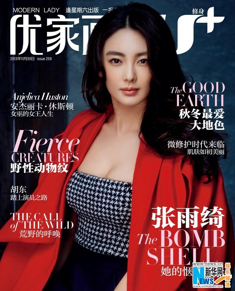 Zhang Yuqi covers fashion magazine- China.org.cn: www.china.org.cn/arts/2013-11/29/content_30747137.htm
