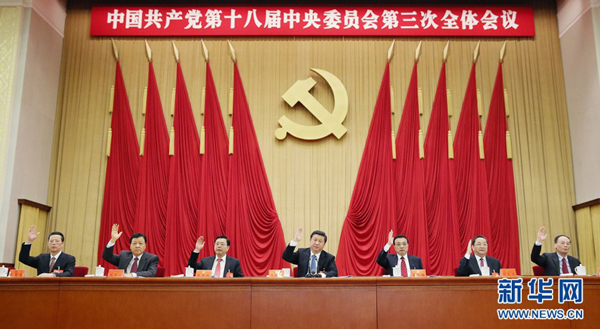 As the reforms are unveiled, the life of the Chinese people will change dramatically. [Xinhua photo]