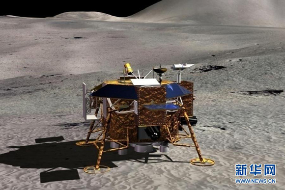 The Chang'e 3 lunar probe.