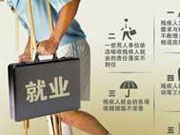 About 75% of disabled Chinese unemployed