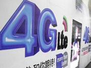 China issues 4G licenses to telecom operators