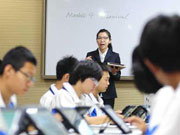 China plans exam reform, multi-evaluation system