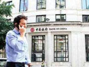 Chinese banks eye London branches in 2014