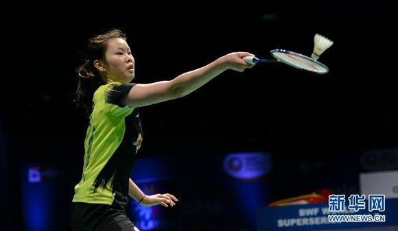 Li Xuerui beat Tai Tzu Ying 2-0 to retain the title.