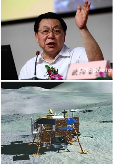 Ouyang Ziyuan, chief scientist in China's lunar probe project, has dismissed the 'shortsighted' view held by some on the recent exploration. [CNS photo]