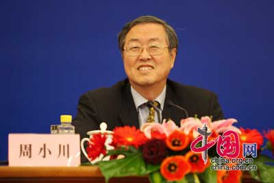 Central Bank Governor Zhou Xiaochuan [File photo]