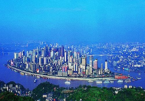 Chongqing, one of the 'top 10 fast-growing provincial economies in China' by China.org.cn.