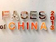 Faces of China 2013