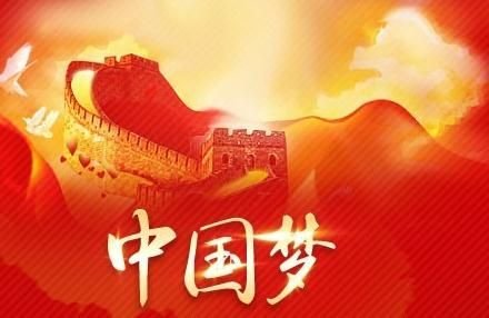 President Xi said 'The stories of China should be well told, voices of China well spread, and characteristics of China well explained.' [China.org.cn]