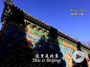 Ici c'est Beijing