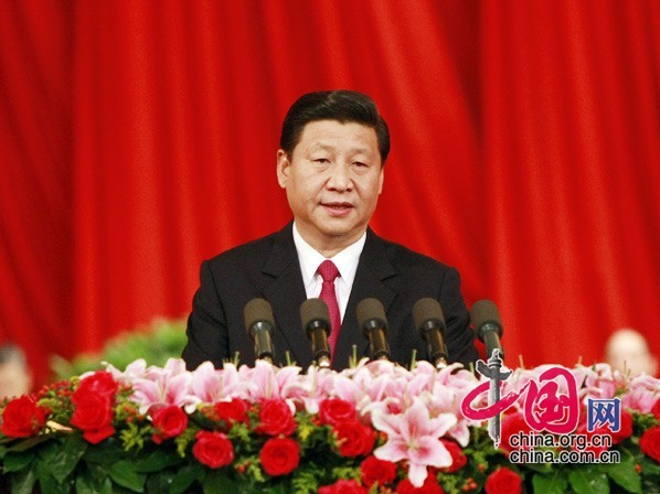 Full text of the Explanatory Notes for the 'Decision of the Central Committee of the Communist Party of China on Some Major Issues Concerning Comprehensively Deepening the Reform' by Xi Jinping. [photo / China.org.cn]