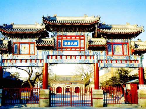 Kitchen god devotees visit beijing temple for Cloud kitchen beijing