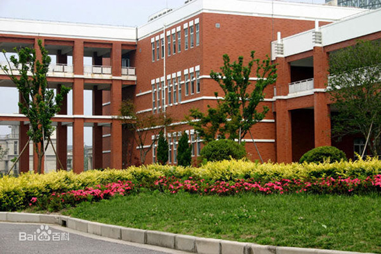 Shanghai Academy of Social Sciences, one of the 'top 10 most influential think tank in China' by China.org.cn.