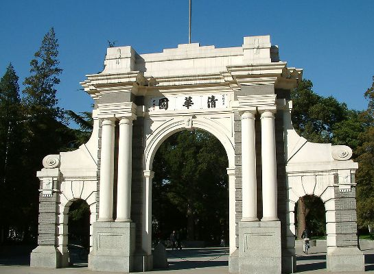 Tsinghua University, one of the 'top 10 most influential think tank in China' by China.org.cn.