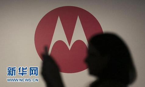The acquisition of shares from lenovo can only be validated once Lenovo has completed its buyout of Motorola Mobility from Google. [Xinhua]