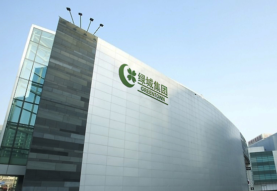 Greentown China, one of the 'top 10 Chinese real estate companies for sales' by China.org.cn.