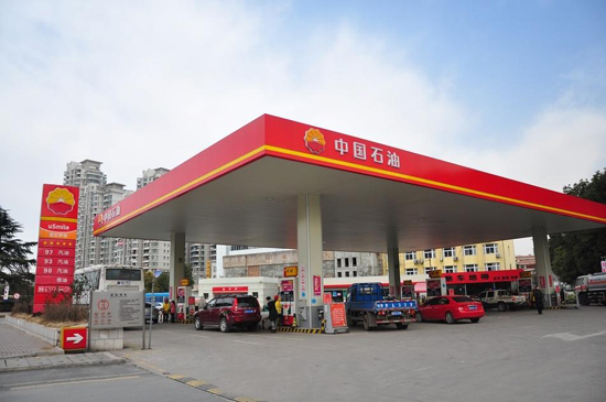 PetroChina, one of the 'top 10 most valuable Chinese brands 2014' by China.org.cn.