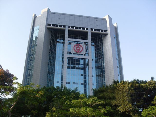 Bank of China, one of the 'top 10 most valuable Chinese brands 2014' by China.org.cn.