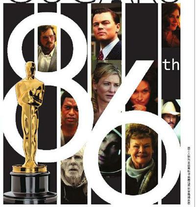 第86届奥斯卡金像奖完整获奖名单