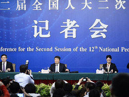 Press briefing on China's economic & social dev't