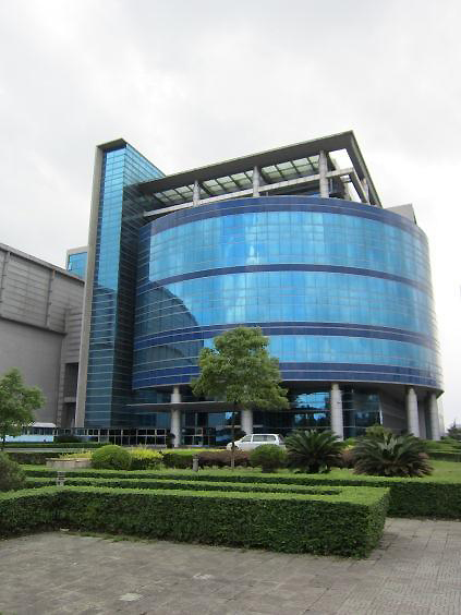Semiconductor Manufacturing Int'l Co.,