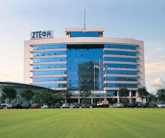 ZTE Corporation,
