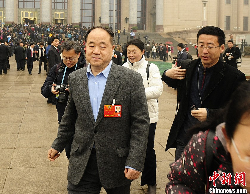 Mo Yan proposes support for bereaved one-child parents.[Photo/Chinanews.com]