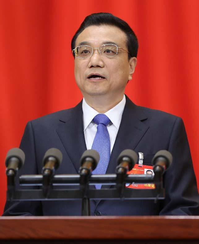 Li Keqiang - China.org.cn