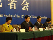 CPPCC's press conference on employment, social security
