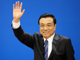 Chinese Premier Li Keqiang held a press conference at the Great Hall of the People in Beijing on March 13.